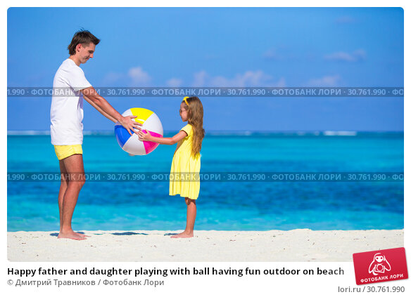 Купить «Happy father and daughter playing with ball having fun outdoor on beach», фото № 30761990, снято 31 марта 2015 г. (c) Дмитрий Травников / Фотобанк Лори