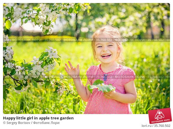 Happy little girl in apple tree garden. Стоковое фото, фотограф Sergey Borisov / Фотобанк Лори