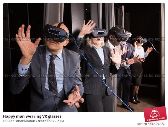 Купить «Happy man wearing VR glasses», фото № 33429182, снято 29 января 2019 г. (c) Яков Филимонов / Фотобанк Лори