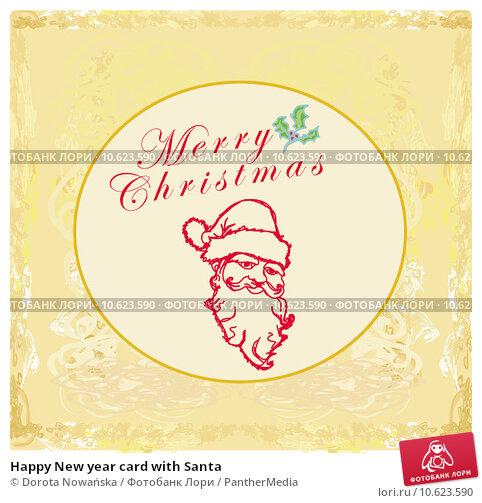 Happy New year card with Santa . Стоковая иллюстрация, иллюстратор Dorota Nowańska / PantherMedia / Фотобанк Лори