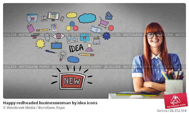 Купить «Happy redheaded businesswoman by idea icons», фото № 26312314, снято 20 октября 2018 г. (c) Wavebreak Media / Фотобанк Лори