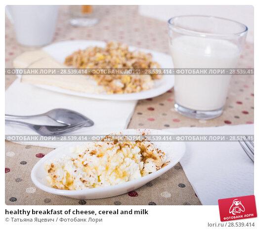 Купить «healthy breakfast of cheese, cereal and milk», фото № 28539414, снято 26 октября 2016 г. (c) Татьяна Яцевич / Фотобанк Лори