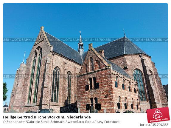 Heilige Gertrud Kirche Workum, Niederlande. Стоковое фото, фотограф Zoonar.com/Gabriele Sitnik-Schmach / easy Fotostock / Фотобанк Лори