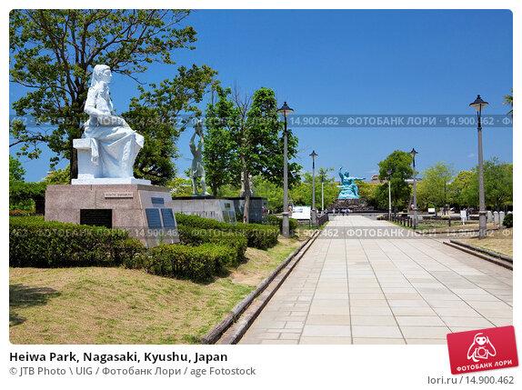 Купить «Heiwa Park, Nagasaki, Kyushu, Japan», фото № 14900462, снято 19 июня 2018 г. (c) age Fotostock / Фотобанк Лори