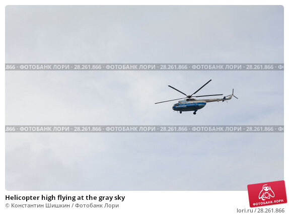 Купить «Helicopter high flying at the gray sky», фото № 28261866, снято 5 июля 2017 г. (c) Константин Шишкин / Фотобанк Лори