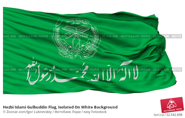 Купить «Hezbi Islami Gulbuddin Flag, Isolated On White Background», фото № 32542898, снято 9 декабря 2019 г. (c) easy Fotostock / Фотобанк Лори