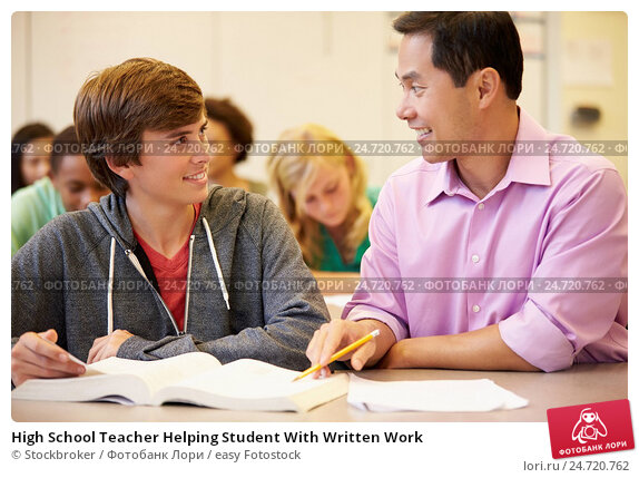 high school term paper help Professional Paper Writers