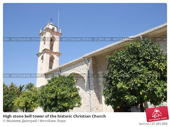 Купить «High stone bell tower of the historic Christian Church», фото № 27391050, снято 24 августа 2017 г. (c) Моисеев Дмитрий / Фотобанк Лори