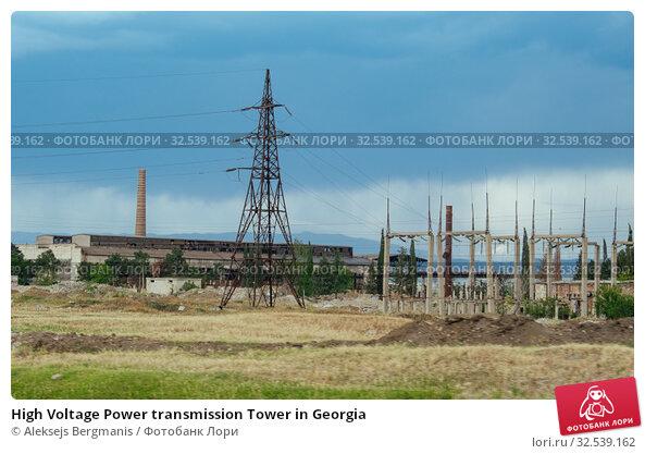 Купить «High Voltage Power transmission Tower in Georgia», фото № 32539162, снято 28 мая 2019 г. (c) Aleksejs Bergmanis / Фотобанк Лори