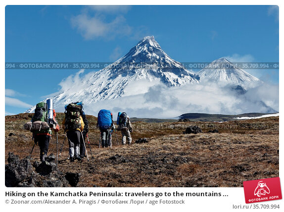 Hiking on the Kamchatka Peninsula: travelers go to the mountains ... Стоковое фото, фотограф Zoonar.com/Alexander A. Piragis / age Fotostock / Фотобанк Лори