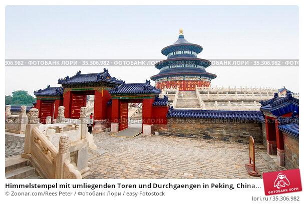 Himmelstempel mit umliegenden Toren und Durchgaengen in Peking, China... Стоковое фото, фотограф Zoonar.com/Rees Peter / easy Fotostock / Фотобанк Лори