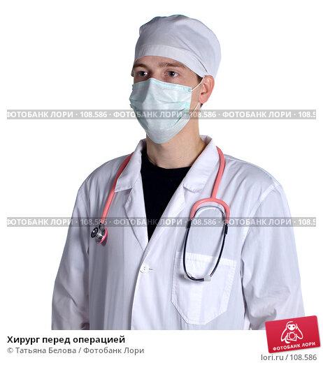 Хирург перед операцией, фото № 108586, снято 21 октября 2007 г. (c) Татьяна Белова / Фотобанк Лори