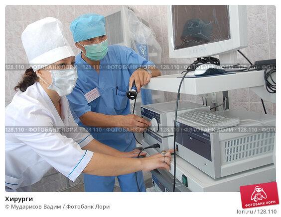 Хирурги, фото № 128110, снято 23 августа 2017 г. (c) Мударисов Вадим / Фотобанк Лори