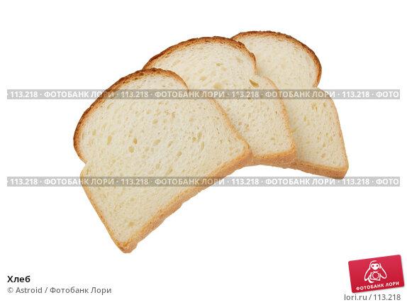 Хлеб, фото № 113218, снято 3 января 2007 г. (c) Astroid / Фотобанк Лори