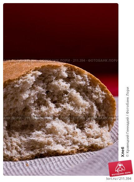 Хлеб, фото № 211394, снято 23 ноября 2004 г. (c) Кравецкий Геннадий / Фотобанк Лори