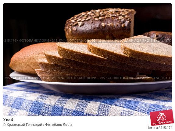 Хлеб, фото № 215174, снято 21 ноября 2004 г. (c) Кравецкий Геннадий / Фотобанк Лори