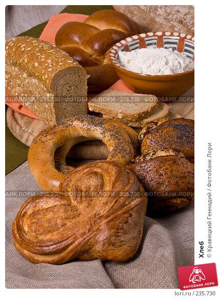 Хлеб, фото № 235730, снято 23 июля 2017 г. (c) Кравецкий Геннадий / Фотобанк Лори