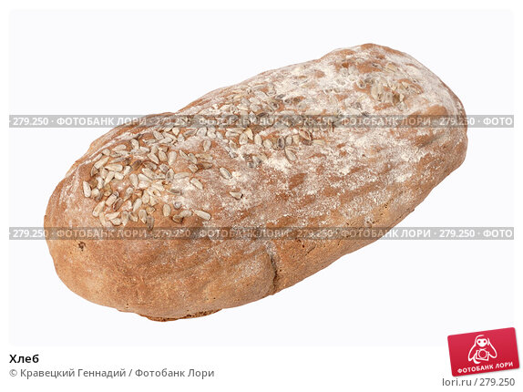 Хлеб, фото № 279250, снято 21 ноября 2004 г. (c) Кравецкий Геннадий / Фотобанк Лори