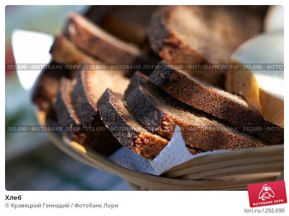 Купить «Хлеб», фото № 292690, снято 20 августа 2005 г. (c) Кравецкий Геннадий / Фотобанк Лори