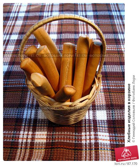 Хлебные изделия в корзине, фото № 87170, снято 5 августа 2007 г. (c) Геннадий Соловьев / Фотобанк Лори