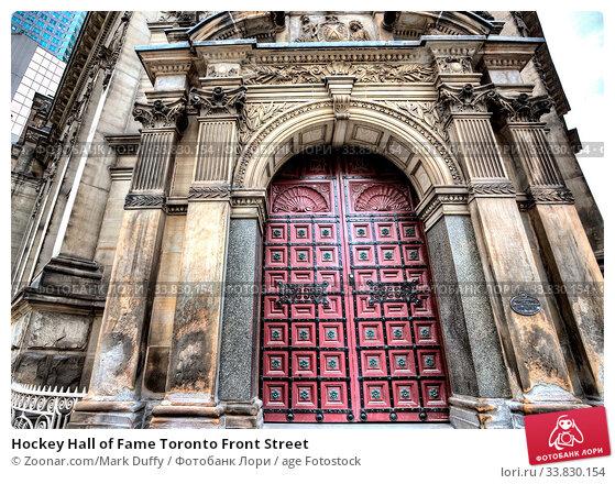 Hockey Hall of Fame Toronto Front Street. Стоковое фото, фотограф Zoonar.com/Mark Duffy / age Fotostock / Фотобанк Лори