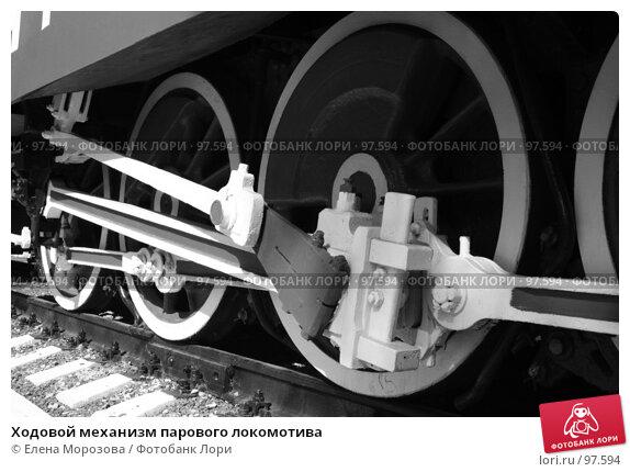 Ходовой механизм парового локомотива, фото № 97594, снято 30 июня 2007 г. (c) Елена Морозова / Фотобанк Лори