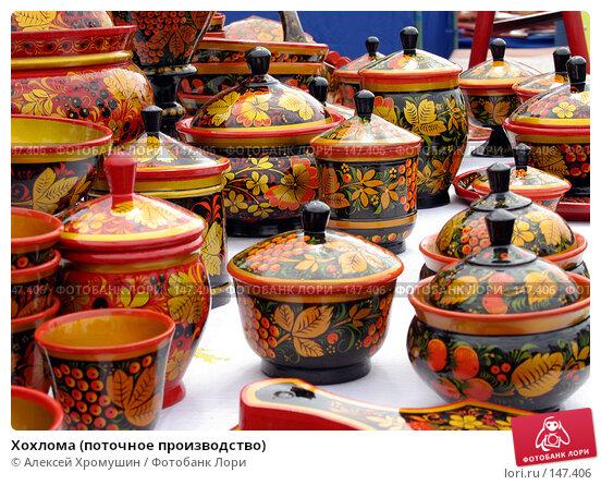 Хохлома (поточное производство), фото № 147406, снято 14 июля 2007 г. (c) Алексей Хромушин / Фотобанк Лори