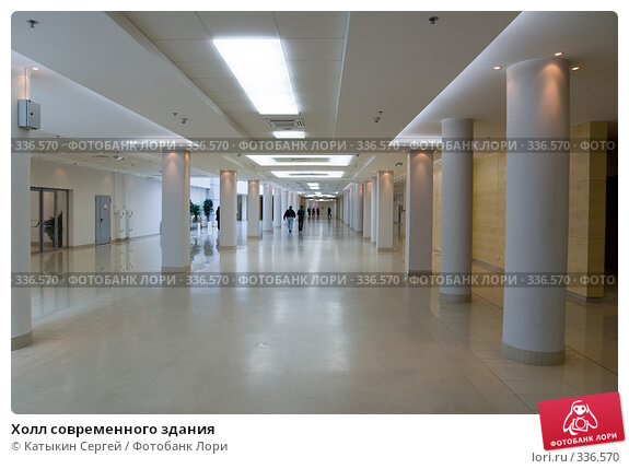 Холл современного здания, фото № 336570, снято 10 июня 2008 г. (c) Катыкин Сергей / Фотобанк Лори
