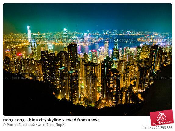 Купить «Hong Kong, China city skyline viewed from above», фото № 29393386, снято 4 февраля 2015 г. (c) Роман Гадицкий / Фотобанк Лори