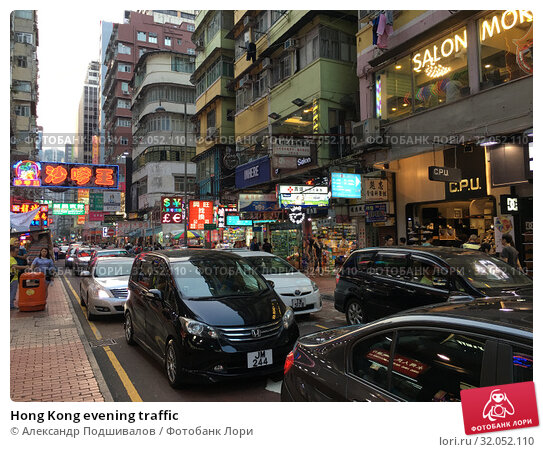 Hong Kong evening traffic (2017 год). Редакционное фото, фотограф Александр Подшивалов / Фотобанк Лори