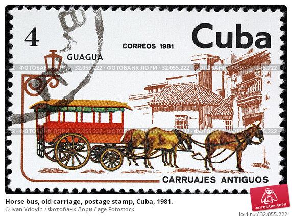 Horse bus, old carriage, postage stamp, Cuba, 1981. (2014 год). Редакционное фото, фотограф Ivan Vdovin / age Fotostock / Фотобанк Лори