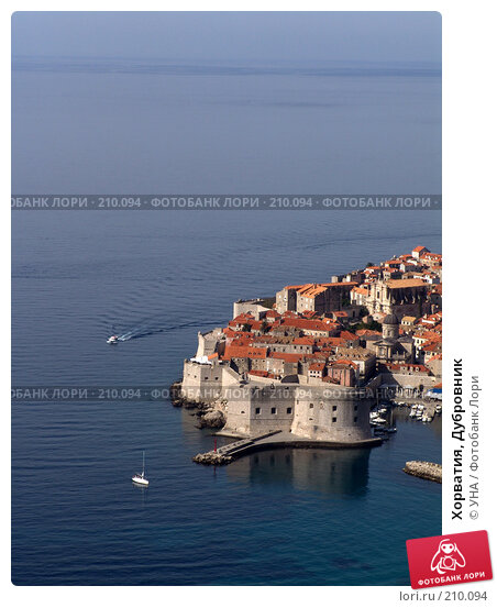 Хорватия, Дубровник, фото № 210094, снято 24 сентября 2007 г. (c) УНА / Фотобанк Лори