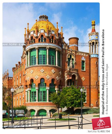 Купить «Hospital of the Holy Cross and Saint Paul in Barcelona», фото № 6460194, снято 13 сентября 2014 г. (c) Яков Филимонов / Фотобанк Лори