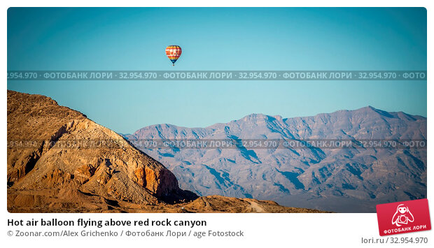 Hot air balloon flying above red rock canyon. Стоковое фото, фотограф Zoonar.com/Alex Grichenko / age Fotostock / Фотобанк Лори