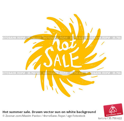 Hot summer sale. Drawn vector sun on white background. Стоковое фото, фотограф Zoonar.com/Maxim Pavlov / age Fotostock / Фотобанк Лори