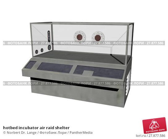 Купить «hotbed incubator air raid shelter», фото № 27877586, снято 26 апреля 2019 г. (c) PantherMedia / Фотобанк Лори