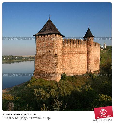 Хотинская крепость, фото № 111970, снято 16 августа 2007 г. (c) Сергей Бондарук / Фотобанк Лори