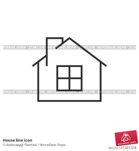 Купить «House line icon», иллюстрация № 27061578 (c) Александр Пинтюк / Фотобанк Лори