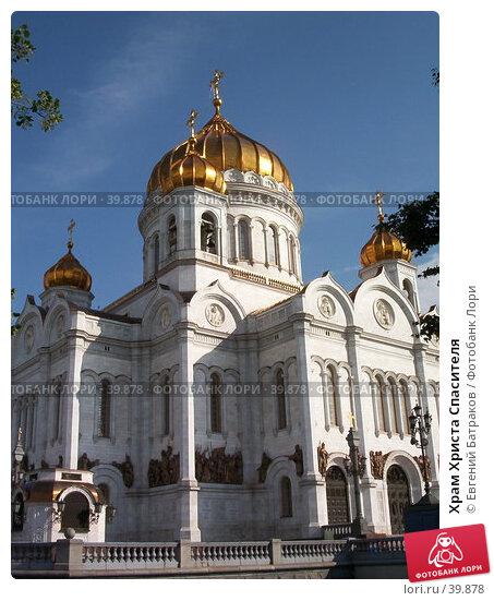 Храм Христа Спасителя, фото № 39878, снято 15 июля 2003 г. (c) Евгений Батраков / Фотобанк Лори