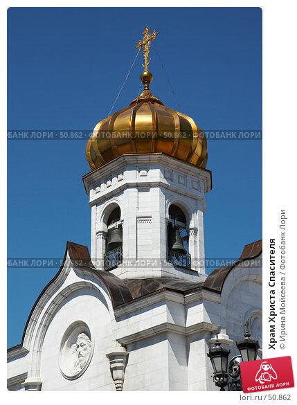 Храм Христа Спасителя, эксклюзивное фото № 50862, снято 3 июня 2007 г. (c) Ирина Мойсеева / Фотобанк Лори