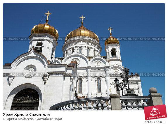 Храм Христа Спасителя, эксклюзивное фото № 55010, снято 3 июня 2007 г. (c) Ирина Мойсеева / Фотобанк Лори