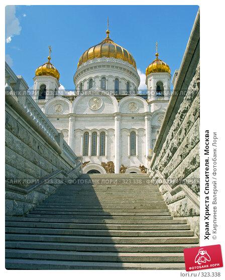 Храм Христа Спасителя. Москва, фото № 323338, снято 19 января 2017 г. (c) Кирпинев Валерий / Фотобанк Лори
