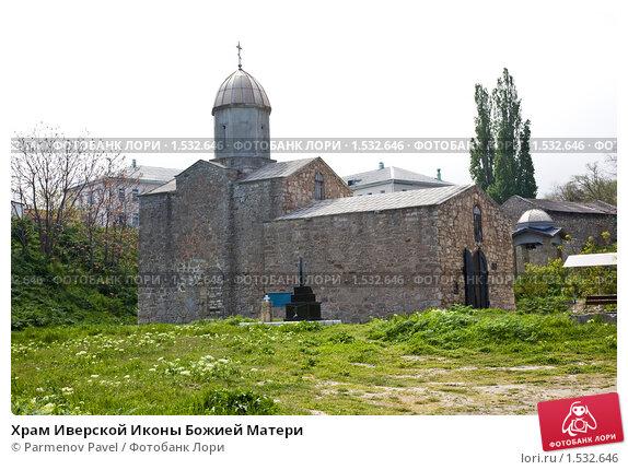 Купить «Храм Иверской Иконы Божией Матери», фото № 1532646, снято 7 мая 2009 г. (c) Parmenov Pavel / Фотобанк Лори
