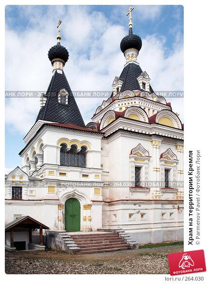 Храм на территории Кремля, фото № 264030, снято 19 апреля 2008 г. (c) Parmenov Pavel / Фотобанк Лори