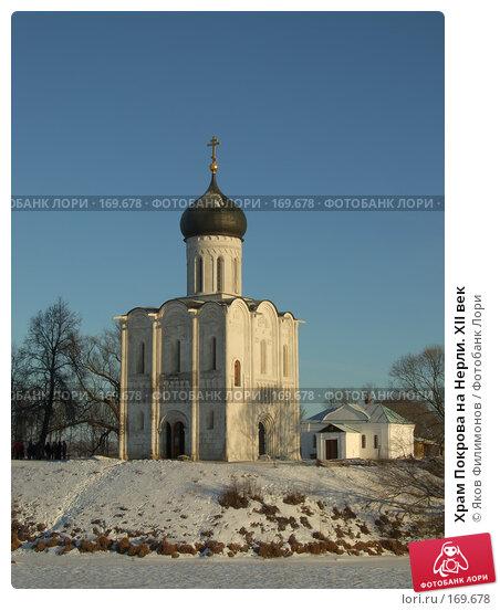 Храм Покрова на Нерли. XII век, фото № 169678, снято 3 января 2008 г. (c) Яков Филимонов / Фотобанк Лори