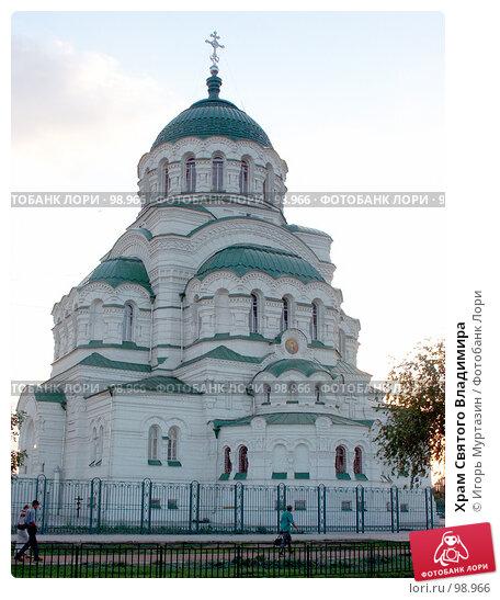 Храм Святого Владимира, фото № 98966, снято 10 июля 2003 г. (c) Игорь Муртазин / Фотобанк Лори
