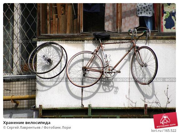 Хранение велосипеда, фото № 165522, снято 9 мая 2005 г. (c) Сергей Лаврентьев / Фотобанк Лори