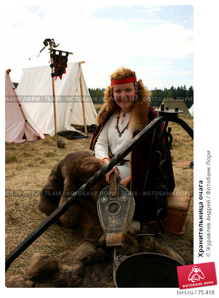 Купить «Хранительница очага», эксклюзивное фото № 75418, снято 19 августа 2007 г. (c) Журавлев Андрей / Фотобанк Лори