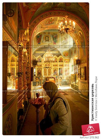 Христианская церковь, фото № 215562, снято 2 октября 2005 г. (c) Vasily Smirnov / Фотобанк Лори