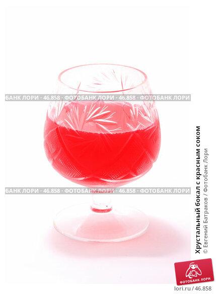 Хрустальный бокал с красным соком, фото № 46858, снято 21 мая 2007 г. (c) Евгений Батраков / Фотобанк Лори